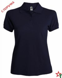 Deep Navy Дамска риза Esterella