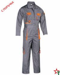 Gray-Orange Работен гащеризон Specialist