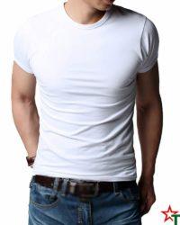 White Мъжка тениска Man Slim Lycra