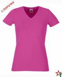 Fuchsia Дамска тениска Lady Elegant V Neck