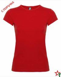 Red Дамска тениска Baly
