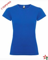 Royal Blue Дамска тениска Baly