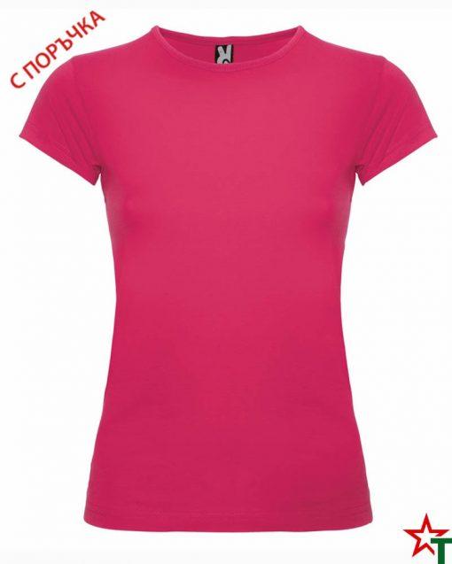 Fuchsia Дамска тениска Baly