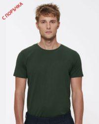 Forest Green Мъжка тениска Stanley Leads Fit