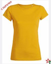 Sunflower Дамска тениска Wants