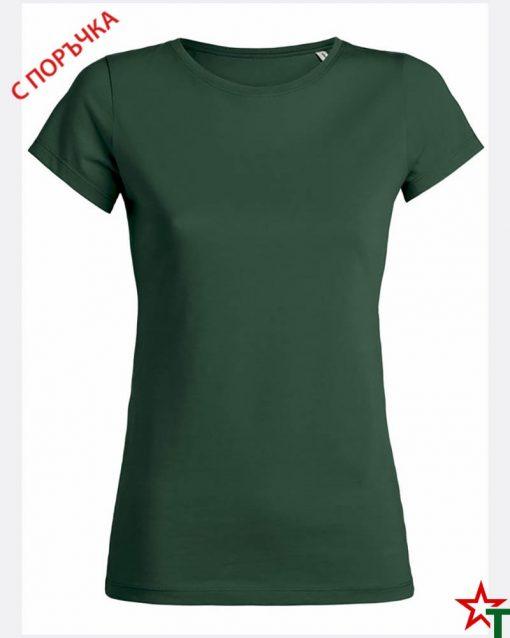 Bottle Green Дамска тениска Wants