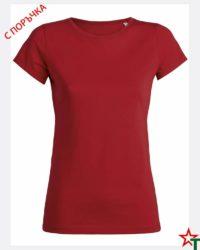 Red Дамска тениска Wants
