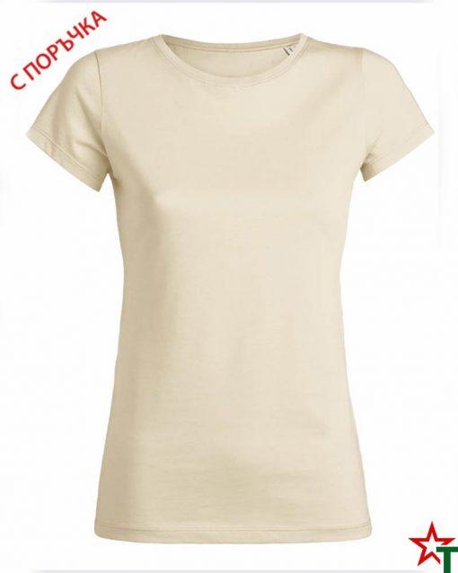 Natural Дамска тениска Wants