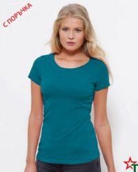 Emerald Green Дамска тениска Wants