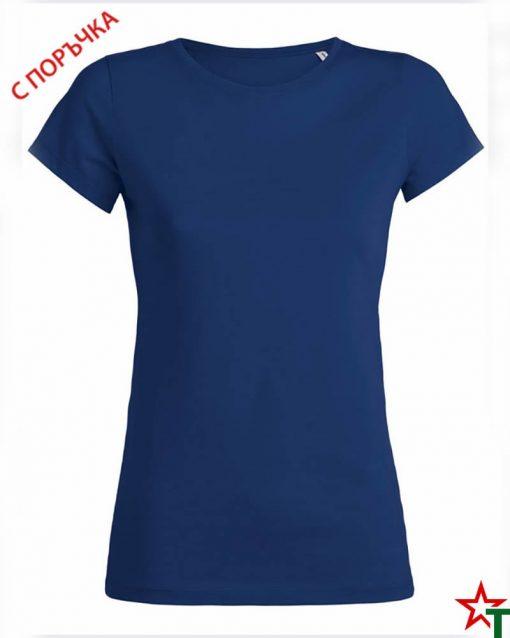 Dark Royal Дамска тениска Wants