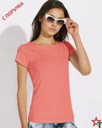 Flamingo Pink Дамска тениска Wants