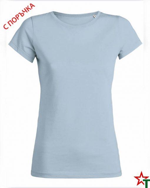 Sky Blue Дамска тениска Wants
