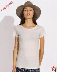 Cream Heather Grey Дамска тениска Stella Wants Essential