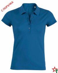 Royal Blue Дамска риза Stella Plays