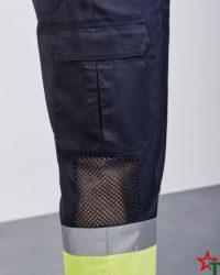Панталон Hi-Viz Naos