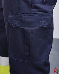 Панталон Hi-Viz Soan