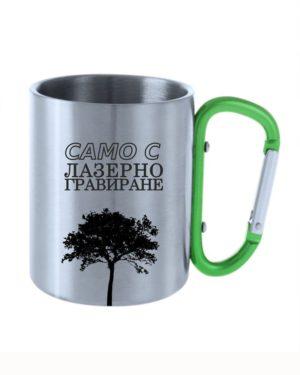 Metal Mug Green