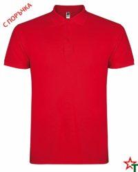 Мъжка риза с къс ръкав Polo Star