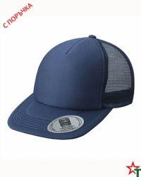 Navy Пет панелма шапка Flat Peak Cap