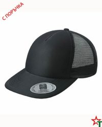 Black Пет панелма шапка Flat Peak Cap