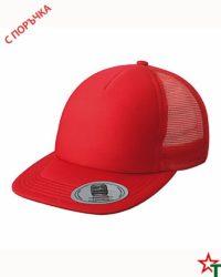 Red Пет панелма шапка Flat Peak Cap