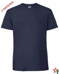 BG586 Navy Мъжка тениска Ringspun Pre T