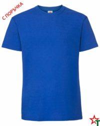 Royal Blue Мъжка тениска Ringspun Pre T