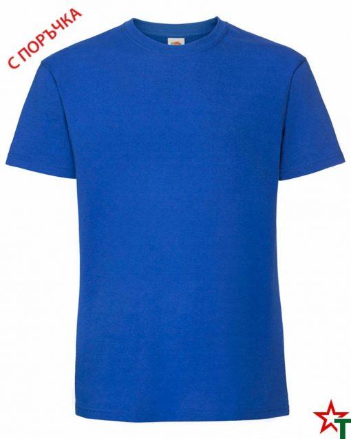 BG586 Royal Blue Мъжка тениска Ringspun Pre T