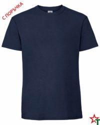 BG586 Deep Navy Мъжка тениска Ringspun Pre T