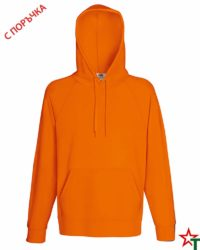 Orange Мъжки суитчър Lightweight Hooded S
