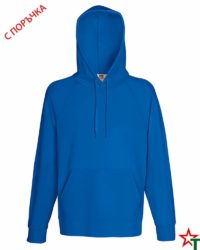 Royal Blue Мъжки суитчър Lightweight Hooded S