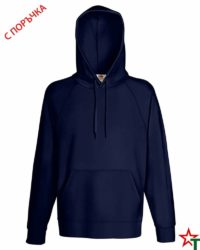 Deep Navy Мъжки суитчър Lightweight Hooded S