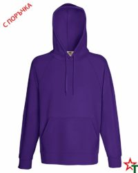 Purple Мъжки суитчър Lightweight Hooded S