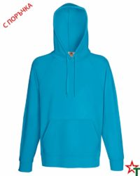 Azure Blue Мъжки суитчър Lightweight Hooded S
