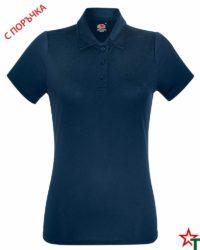 BG847 Deep Navy Дамска риза Perform Polo Polyester