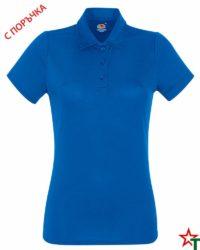 BG847 Royal Blue Дамска риза Perform Polo Polyester