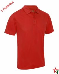 BG871 Red Мъжка риза Performans Polo Polyester