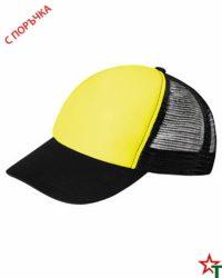 BG1189 Yellow Neon - Black Пет панелна шапка Kanas