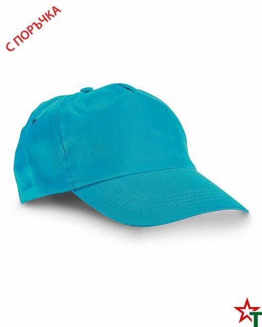 BG1199 Azure Blue Детска рекламна шапка