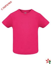 1436 Fuchsia Бебешка тениска Babys