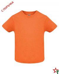 1436 Orange Бебешка тениска Babys
