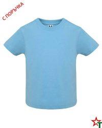 1436 Sky Blue Бебешка тениска Babys