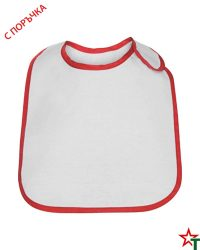 1439 White - Red Детски лигавник Dumy