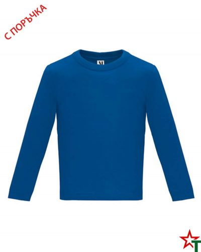 1626 Royal Blue Бебешка тениска Baby Longer
