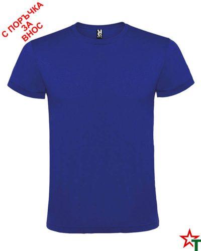 1165 Royal Blue Тениска Anatomic 150