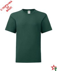 1760 Forest Green Детска тениска Icontic T